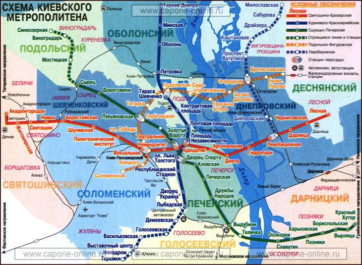 Схема метро на карте города казань